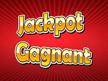 Игра Джекпот Победитель в казино Вулкан — играть на деньги в плюсе