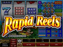 Игровой автомат Быстрые Катушки онлайн