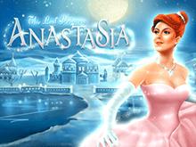 The Lost Princess Anastasia – играть в игровой автомат с бонусными спинами